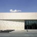 Aréna Savaria, Városi Sportcsarnok – Szombathely