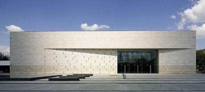 Aréna Savaria, Városi Sportcsarnok - Szombathely